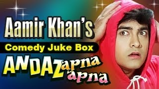 Aamir Khan Best Comedy Scenes Jukebox - Andaz Apna Apna
