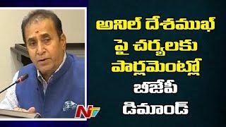 BJP MPs Creates Ruckus In Parliament Over Mumbai Home Minister Anil Deshmukh