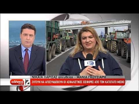 Εμμένουν οι αγρότες στο αίτημα για διερυμένο διάλογο με την κυβέρνηση | 4/2/2019 | ΕΡΤ