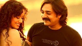 Prem Mayee - Official Trailer