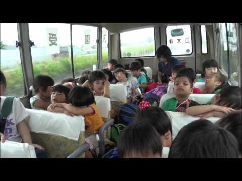 ともべ幼稚園「帰りのバス」