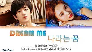 Video Joy X Mark - Dream Me (나라는 꿈) 가사/Lyrics Color coded [Han|Rom|Eng] The Ghost Detective OST Part 6 MP3, 3GP, MP4, WEBM, AVI, FLV Juni 2019