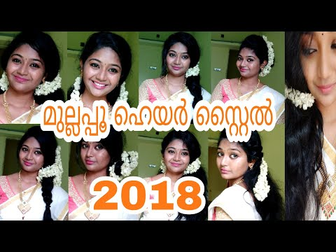 Easy hairstyles - Different Type of hairstyles With Jasmine FlowersOnam Hairstyle lookSimple & Easy Hairstyle
