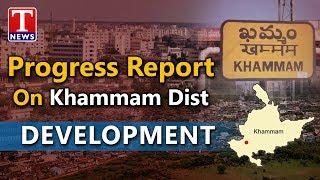 Video Progress Report On Khammam Dist Development | Telangana | T News live Telugu MP3, 3GP, MP4, WEBM, AVI, FLV Februari 2019