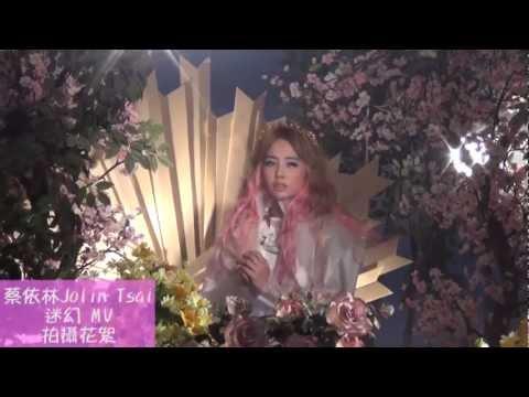 蔡依林 Jolin Tsai -迷幻 Fantasy 製作幕後花絮(華納official官方篇)