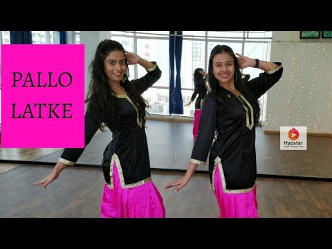 Video Pallo Latke | Shaadi Mein Zaroor Aana | Bollywood Dance | Team Naach Choreography download in MP3, 3GP, MP4, WEBM, AVI, FLV January 2017