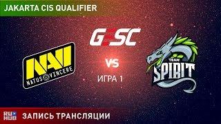 Natus Vincere vs Spirit,GESC CIS, game 1 [Lex, LighTofHeaveN]