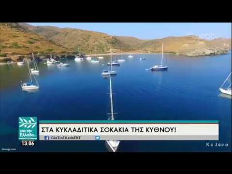 Η εισαγωγή του Σπύρου Χαριτατου «Για την Ελλάδα» | 22/03/19 | ΕΡΤ