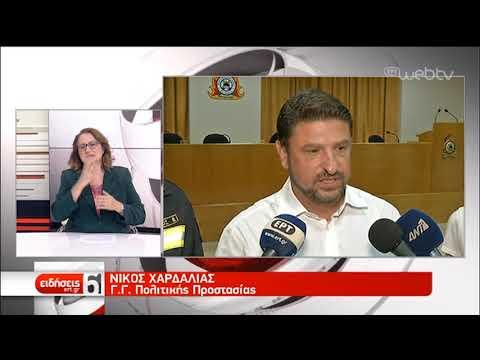 Ν. Χαρδαλιάς: Σε ετοιμότητα ο κρατικός μηχανισμός προληπτικά για το 48ωρ | 19/07/2019 | ΕΡΤ