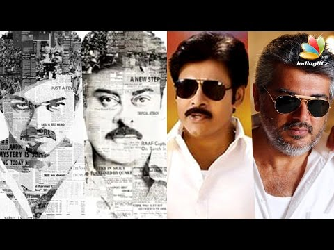 Vijay-Ajith-movie-remakes-by-Chiranjeevis-family-in-Telugu-Kaththi-Veeram-Thani-Oruvan