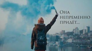 Марлины Весна rock music videos 2016