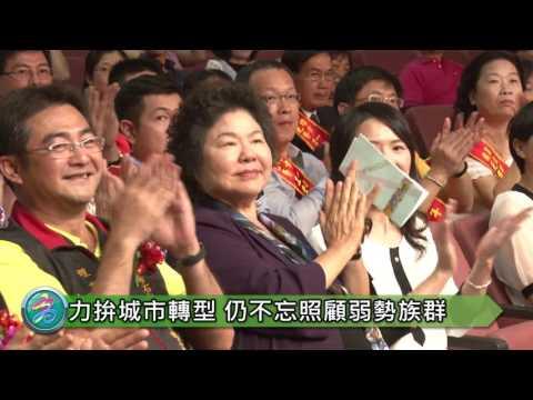 106年模範勞工暨優良工會表揚 陳菊感謝勞工創造高雄繁榮