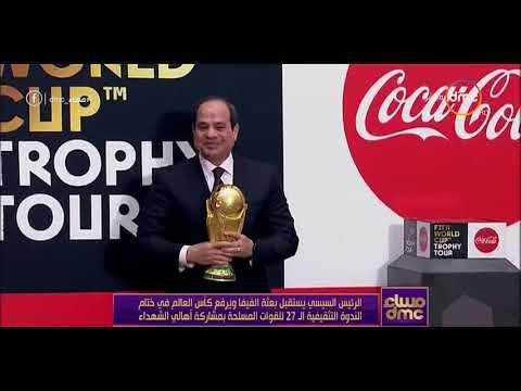 العرب اليوم - شاهد: بالفيديو السيسي يبهج قلوب المصريين بفعْل غير متوقع
