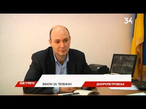 Последние новости в г москве