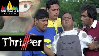 Thriller Hyderabadi