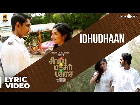 Sivappu Manjal Pachai | Idhudhaan Song Lyric