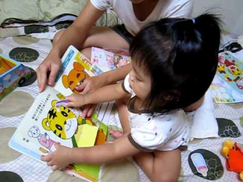 【1Y8M】幼幼版巧虎, 看書玩貼紙我最棒