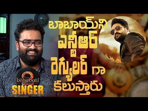 NTR meets Babai regularly: Baahubali 2 Singer Kaala Bhairava    Dandalayya song    #Baahubali2 (видео)