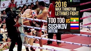 Artem Russia  city photo : Myanmar Lethwei Fight, Too Too Vs Sushkov Artem (Russia), 2016, Lekkha Moun, Burmese Boxing