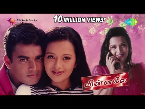 Minnale| Vaseegara Song