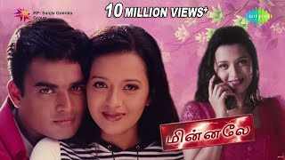 Video Minnale| Vaseegara song MP3, 3GP, MP4, WEBM, AVI, FLV April 2019