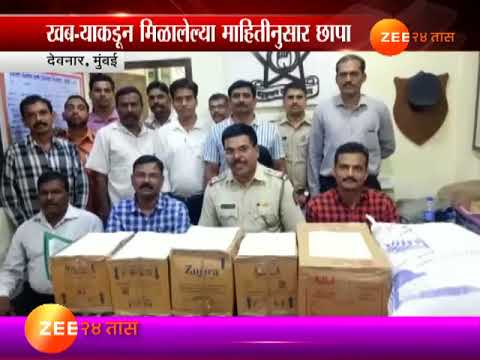 Video Mumbai,Deonar Police Arrest Drugs Mafia download in MP3, 3GP, MP4, WEBM, AVI, FLV January 2017