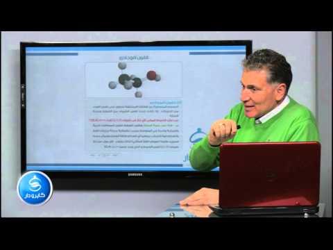 فيزياء - الباب السابع| قانون أفوجادرو