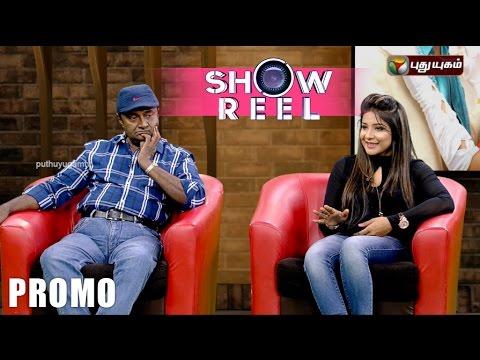 Showreel-PROMO-17-06-2016-Puthuyugam-TV