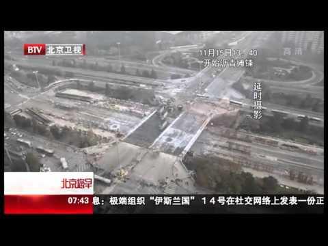 Китайцы построили новый мост за 43 часа