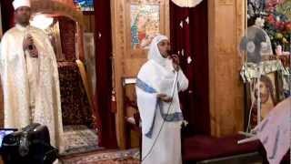 Ethiopian Orthodox Tewahedo Lideta Lemariam 2004/2012 Winnipeg, Canada #2