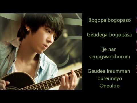 Heartstrings Because I miss you Lyrics (видео)