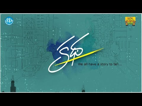 Katha - Latest Telugu Web Series Teaser || Lol Ok Please