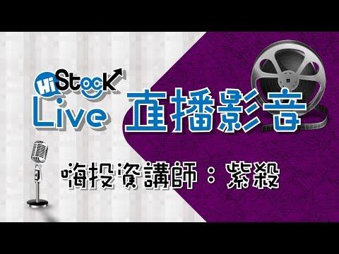 12/26 紫殺-一桶金機械化操作計畫