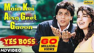 Main Koi Aisa Geet Gaoon - HD VIDEO | Shah Rukh Khan & Juhi Chawla | Yes Boss | 90's Romantic Songs