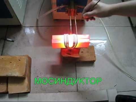 Индукционный нагрев меди на ВЧ-60АВ