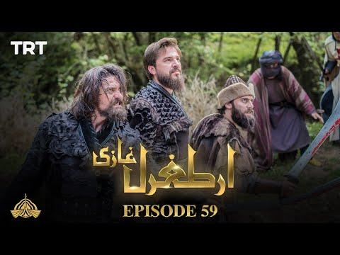 Ertugrul Ghazi Urdu | Episode 59 | Season 1