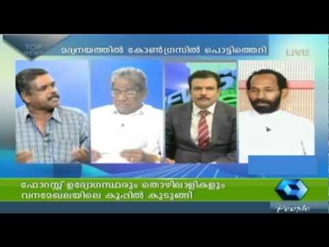 News 'n' Views – Govt moves to reduce alcoholism (Part 2)