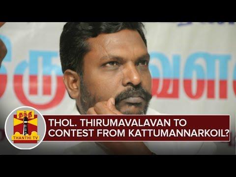 Thol-Thirumavalavan-to-Contest-from-Kattumannarkoil-Thanthi-TV