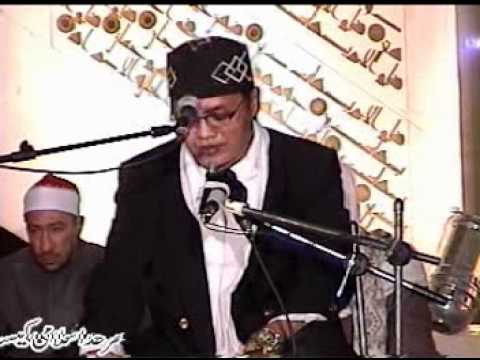 mubarak - AL SHAIKH MU'MIN AIN UL MUBARAK RECITING IN FAISAL MOSQUE PAKISTAN.
