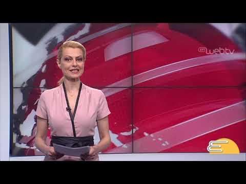 Τίτλοι Ειδήσεων ΕΡΤ3 10.00 | 24/05/2019 | ΕΡΤ