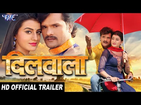 2017 की सबसे हिट फिल्म - DILWALA (Official Trailer) Khesari Lal, Akshara - Superhit Bhojpuri Film:  अगर आप Bhojpuri Video को पसंद करते हैं तो Plz चैनल को Subscribe करें- Subscribe Now:- http://bit.ly/1B9tT3BDownload our official app from Google Play Store - http://goo.gl/GyvICsVisit our website to download our songs and videos: http://www.bhojpuriwave.comhttp://www.facebook.com/wavemusicofficial/Film Name – DilwalaStar cast – Khesari Lal Yadav, Akshra Singh, Sanjay Pandey Etc .Singers – Khesari Lal Yadav, Indu Sonali, Priyanka Singh Etc.Music director – Avinash Jha