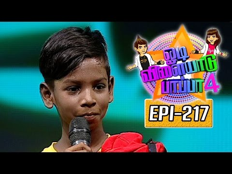 Odi-Vilayadu-Pappa-Season-4-Epi-217-R-Kishore-Kumar-Dance-Show-16-06-2016