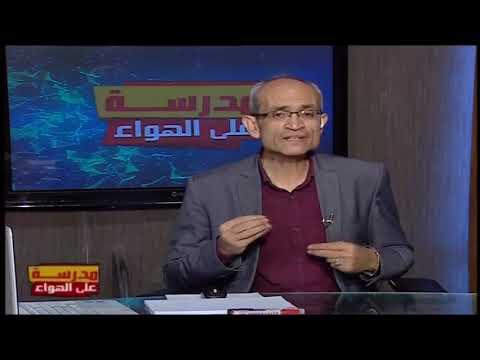أحياء الصف الثالث الثانوي 2020 - الحلقة 13 - تابع التكاثر فى النباتات الزهرية