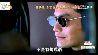 錦繡緣華麗冒險第25集預告  Cruel Romance Ep25 Trailer