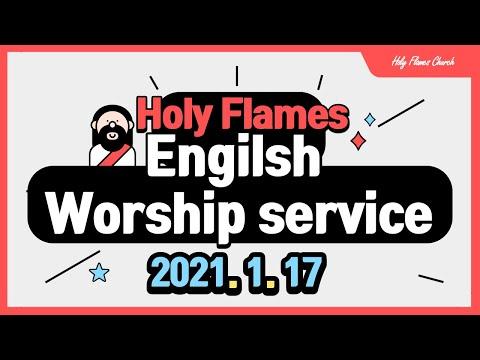 2021년 1월 17일 차세대온라인예배-영어예배