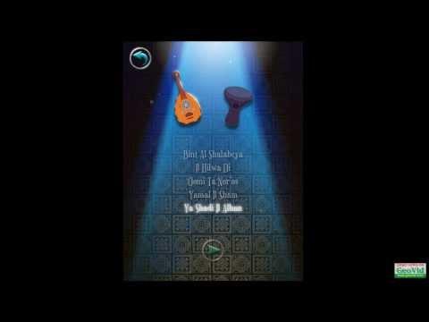 Video of Al-Moosiqar