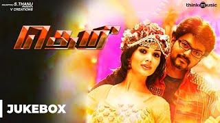 Theri Official Full Songs - Vijay, Samantha, Amy Jackson