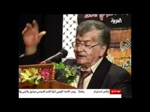 الشاعر الفلسطيني سميح القاسم يلقي...