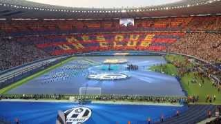 The Uefa Champions League anthem from the final in Berlin.
