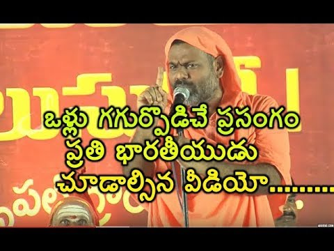 Powerfull speech of swami paripoornananda